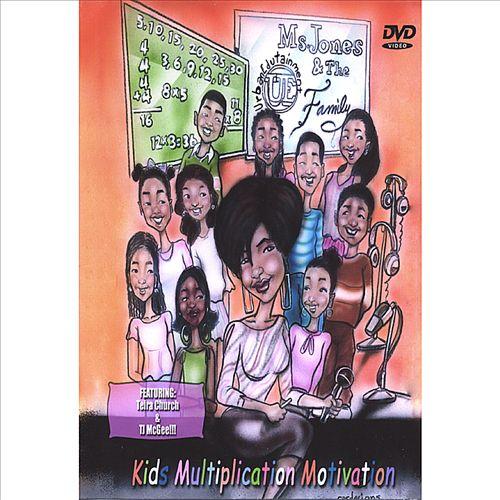 Kids Multiplication Motivation [DVD]