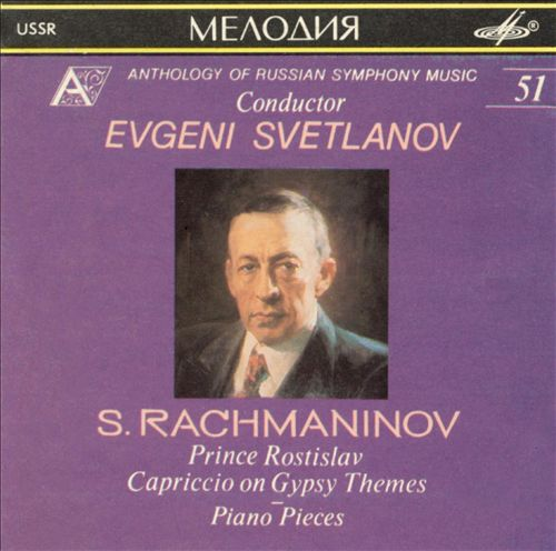 Svetlanov Conducts Rachmaninov