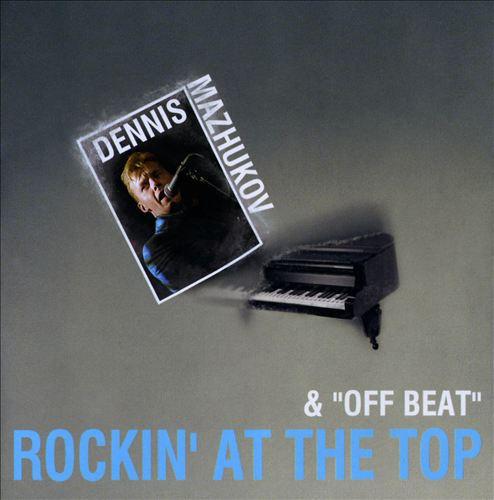 Rockin' at the Top