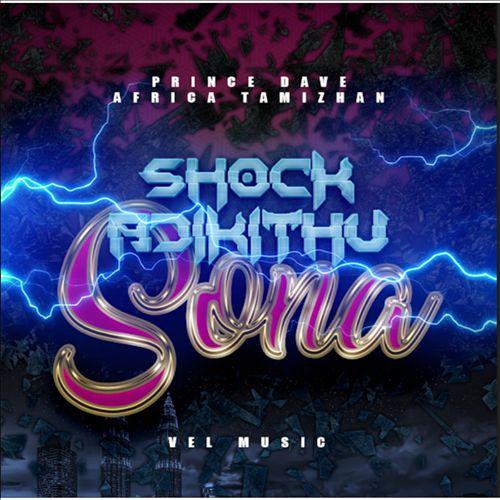 Shock Adikithu Sona