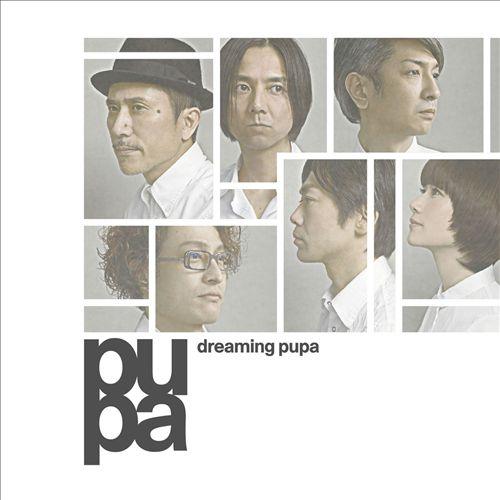 Dreaming Pupa
