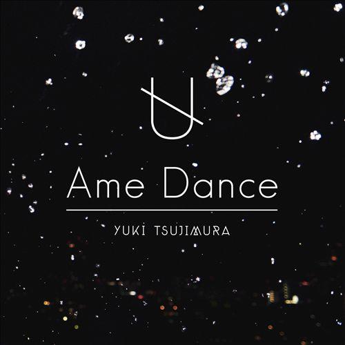 Ame Dance