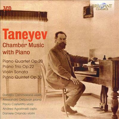Taneyev: Chamber Music with Piano