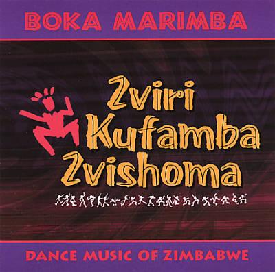 Zviri Kufamba Zvishoma: Dance Music of Zimbabwe