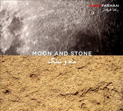 Moon and Stone