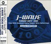 J-Wave Tokio Hot 100, Vol. 1