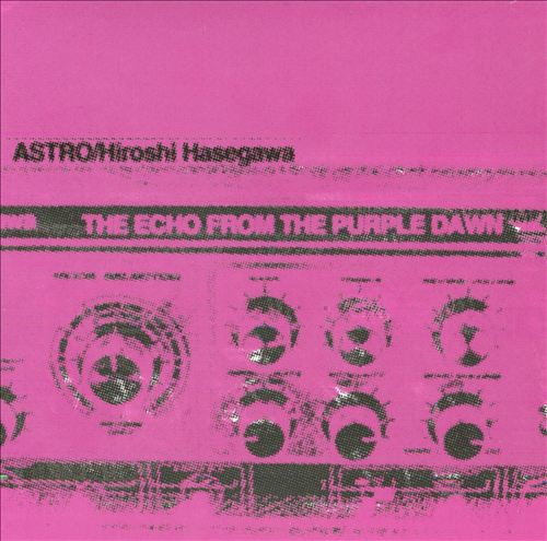 The Echo from the Purple Dawn