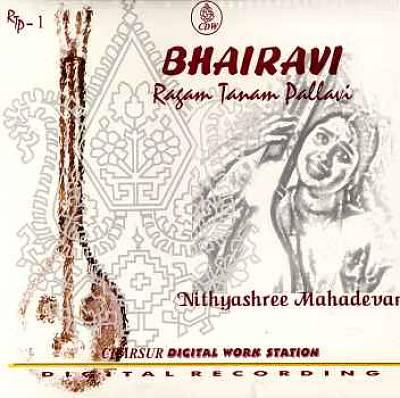 Bhairavi Ragan Tanam Pallavi
