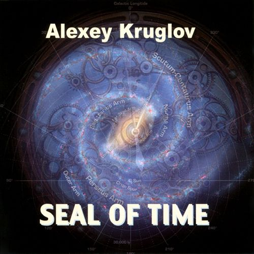 Seal of Time