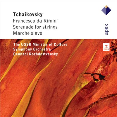Tchaikovsky: Francesca da Rimini; Serenade for Strings; Marche slave