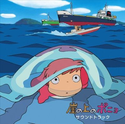 Ponyo on the Cliff by the Sea