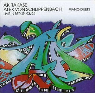 Piano Duets: Live in Berlin, 1993-1994