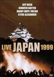 Japan 1999 [DVD]