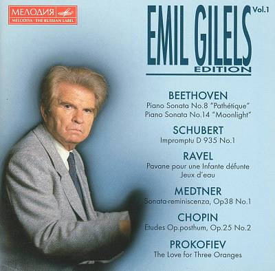 Emil Gilels Edition, Vol. 1