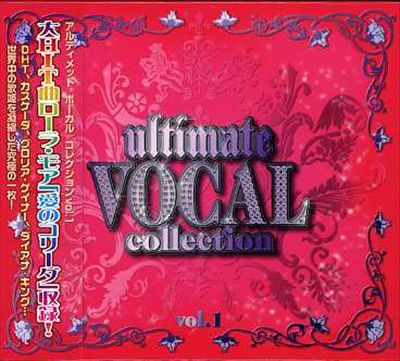 Ultimate Vocal Collection, Vol. 1