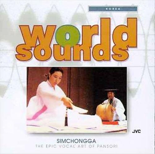 Korea: Simchongga
