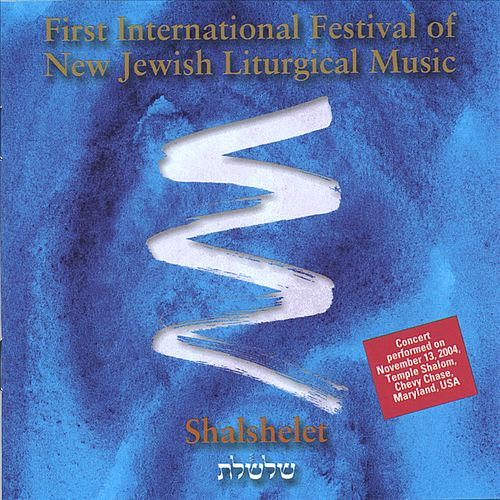 Shalshelet: First International Festival of New Jewish Liturgical Music