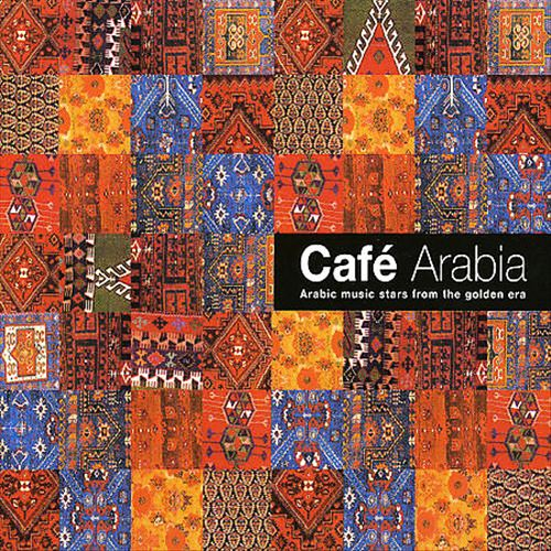 Café Arabia [EMI]