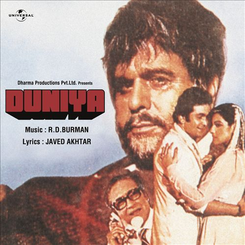 Duniya [Original Soundtrack]