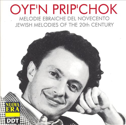 Jewish Melodies of the 20th Century
