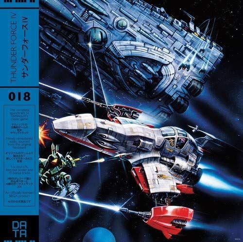 Thunder Force IV [Original Soundtrack]