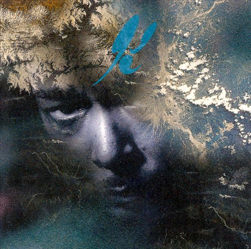 Holonic - The Self Megamix