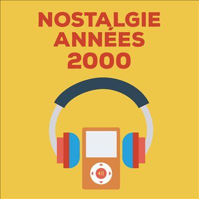 怀旧安奈斯2000