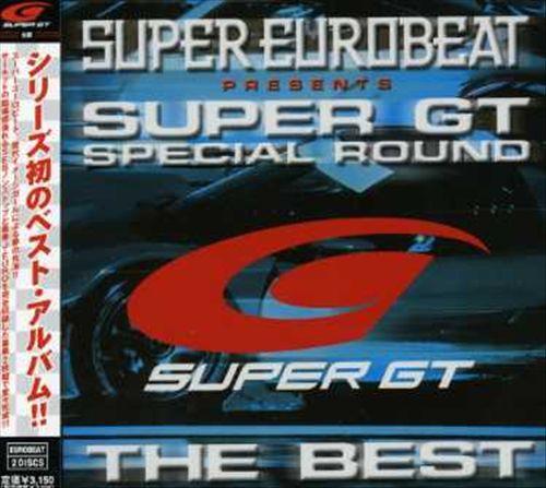 Super Eurobeat Presents: Super GT Special Round