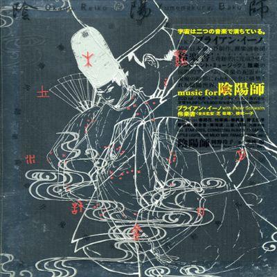 Music for Onmyo-Ji