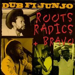 Dub Fi Junjo