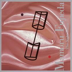 Mamoru Fujieda: The Night Chant III
