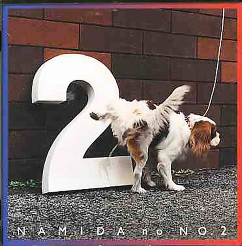 No. 2's
