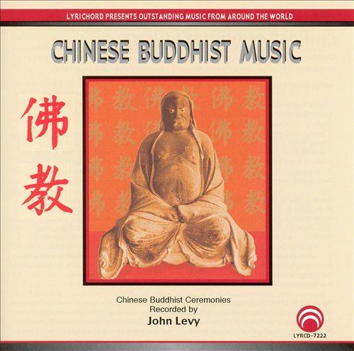 Chinese Buddhist Music