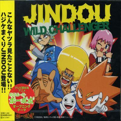 Jindou: Wild Challenger