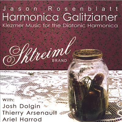 Harmonica Galitzianer