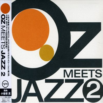Oz Meets Jazz, Vol. 2