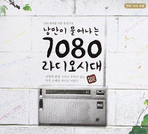 Romantic 7080 Radio Age