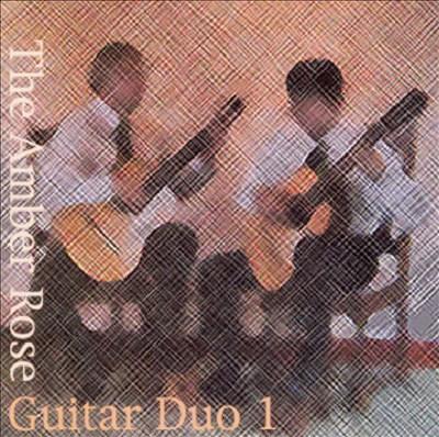 The Amber Rose Guitar Duo 1