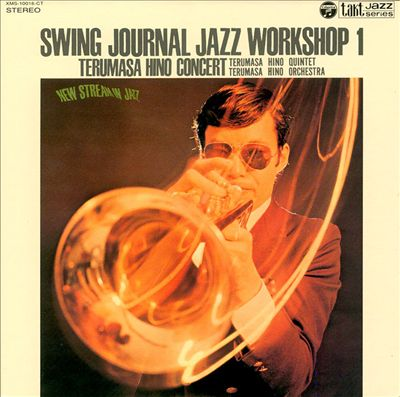 Swing Journal Jazz Workshop 1: Termasa Hino Concert