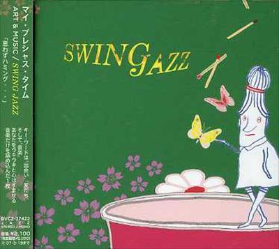 Jazz Swing [BMG]