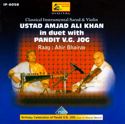 Ustad Amjad Ali Khan in Duet with Pandit V.G. Jog