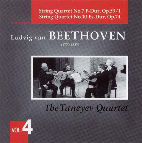 Beethoven: String Quartets Nos. 7 & 10