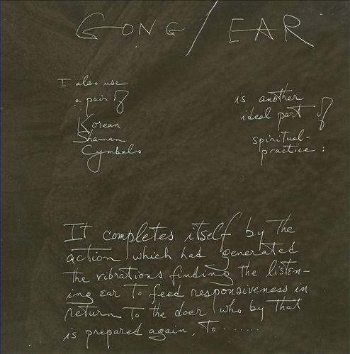 Gong (Cymbal)/Ear in the Desert