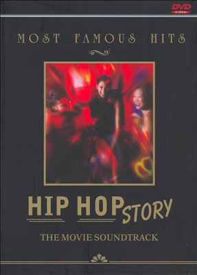 Hip Hop Story [DVD]
