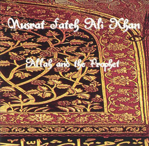 Allah & The Prophet