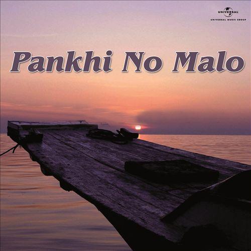 Pankhi No Malo