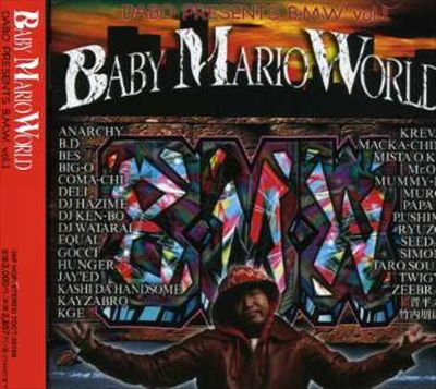 Dabo Presents B.M.W.: Baty Mario World, Vol. 1