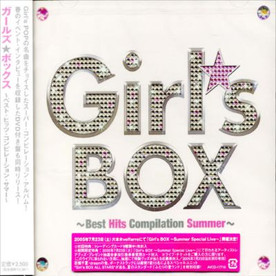 Girl's Box: Best Hits Compilation Summer
