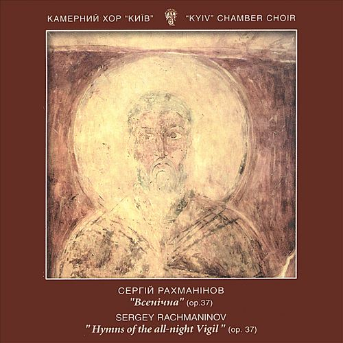 Sergei Rachmaninov: Hymns of the All Night Vigil, Op. 37