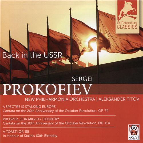 Back in the USSR: Sergei Prokofiev